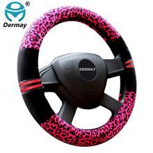 DERMAY NEW 5COLORS PERSONALITY WINTER CAR FUR STEERING WHEEL COVER PLUSH CUTE STEERING WHEEL COVERS CAR ACCESSORIES FOR GIRLS