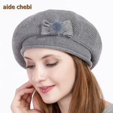 [aide chebi] 2017 New Wool hat women's winter warm woolen vintage french beanie hat cap gift sweet girl spring and autumn Berets(China)