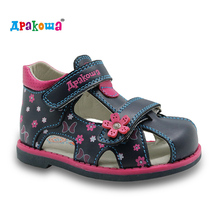 Apakowa 2017 New Summer Fashion Children Shoes Toddler Girls Sandals Kids Girls PU Leather Sandals Butterfly with Arch Support