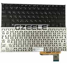 Russia NEW  Keyboard FOR ASUS X201 X201E S200 S200E x202e Q200 Q200E  RU laptop keyboard