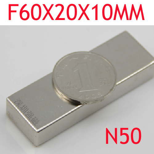 2014 new arrival sale 2pc 60*20*10 mm craft model powerful strong rare earth ndfeb magnet neo neodymium n50 magnets 60 x 20 10(China (Mainland))