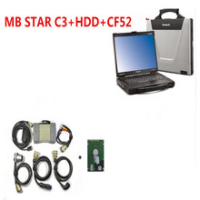 Professional mb star c3 for Mercede Benz with HDD diagnostic computer High Quality For Panasonic Toughbook Used CF-52 laptop