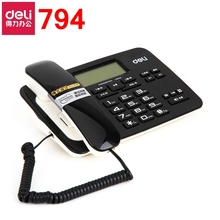 [ReadStar]Deli 794 seat type telephone corded phones home office telephone alarm caller ID display records date time display(China)