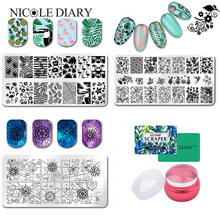 Fruit Leaf Flamingo Stamping Plate Rectangle Nail Art Image Plate Animal Geometry Flower Design Stamp Template(China)