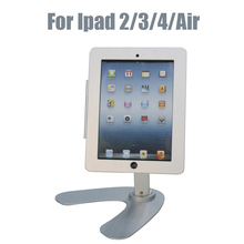 Metallic protable ipad security lock tablet display stand anti-theft case ipad rotation housing for iPad 2/3/4/air with lock(China)