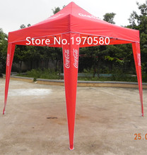 beach tents, foldable tents, sun shader, folding canopies to beused for advertising or trade show 2*2 meters with foot cover