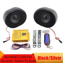 Motorcycle Security Alarm System SD MMC Card USB FM MP3 Audio Radio Black Silver Speaker Moto Remote Control Anti-theft Alert(China)