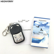 HEONYIRRY 1pc Electric Cloning Universal Gate Garage Door Remote Control Fob 433mhz Key Fob Learning Garage Door Copy Controller(China)