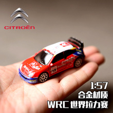 10pcs/lot Wholesale Brand New Majorette 1/57 Scale France Citroen XSARA WRC Diecast Metal Car Model Toy(China)