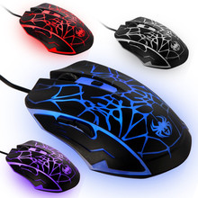 Best Seller 4000 DPI 6D Buttons LED Back Light Mouse Wired Gaming Mouse USB Wired Game Mice for laptops desktop(China)