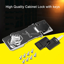 "High Quality Closet Door Chrome Plated Metal Keyed Hasp Lock drawer cabinet lock buckle lock with keys 2.5""/3""/4"" K240"