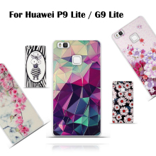 2016 Soft TPU Protector Case For Coque Huawei P9 Lite Case Silicon Back Cover For Fundas Huawei P9 Lite G9 Lite Phone Case Capa