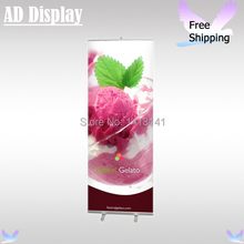 Free Shipping 80*200cm Standard Exhibition Booth Portable Full Aluminum Roll Up Display Banner Stand With Vinyl Fabric Printing