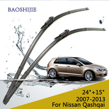 "wiper blades for Nissan Qashqai (2007 -2013) soft rubber 24""+15"" fit pinch tab type wiper arms only HY-017(China)"