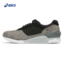 Original ASICS Men Shoes Light-Weight Cushioning Running Shoes Encapsulated Hard-Wearing Sports Shoes Sneakers free shipping(China)