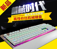 True Metal Mechanical Keyboard 104 Keys LED Backlit with Blue Switch Game Keyboard with wrist support for Gamer Computer(China)