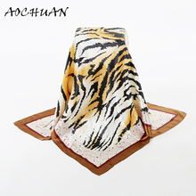 Original single imitation silk big scarf star with paragraph scarves tiger pattern decorative gift towel men women universal F70