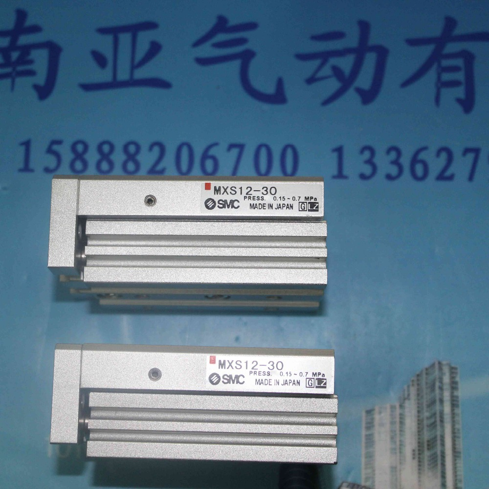 MXS12-30 SMC air cylinder pneumatic component air tools MXS series<br><br>Aliexpress