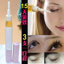 Eyelash Growth Treatments Liquid Thicker Longer Slender 15 days Grow Eyelashes Have Effect
