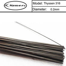 Kemers Laser Welding Wires Stainless Steel Thyssen 316 of 0.2mm Mould Steel wires 200pcs in 1 Tube Made in Germany A047(China)