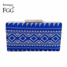 Blue Geometric Women Embroidery Metal Clutches Evening Bags Hardcase Prom Party Chain Shoulder Handbags and Purses Box Clutch