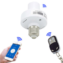 220V app timer switch lampholder 433 RF remote control bulb wireless wifi light switch Sensor  for Smart home