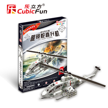 "New arrival three-dimensional futhermore model helicopter Music cubicfun 3D toy jigsaw puzzle "" P603h AH-1 "" Cobra free shipping"