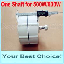 600W AC12V/24V Brushless Rare Earth WIND TURBINE GENERATOR PERMANENT MAGNET ALTERNATOR (DHL Free Shipping)(China)