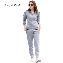 RLYAEIZ Hot New Sportswear Women 2 Piece Set 2017 Casual Woman Sporting Suits Zipper Hoodies + Pants Sets Female Tracksuits 5XL(China)