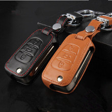 High Quality for KIA K5 K2 Rio Sportage R Genuine Leather Car Flip Fold Key and Smart Key Cover with Chain black/brown