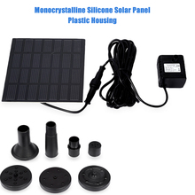 Solar Water Pump Power Panel Kit Garden Plants Watering Power Fountain Pool Submersible Fountain Pond Garden Water Pump
