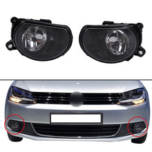 1 Pair Front Bumper Fog Light Driving Lamps Light Assy Halogen headlights Lens For Audi A8 2005-2007 4E0941699A / 4E0941700A //(China)