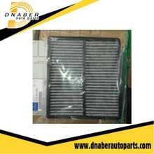 High-quality Air Filter OEM 1638350047 for Benz W163 ML320 ML230 430 270