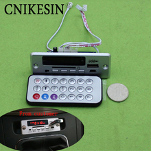 CNIKESIN IC module Super digital lossless WAV audio decoding board MP3 decoder player FM radio 6-12V (D5B3)