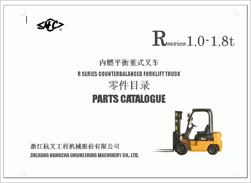 HC ForkLift HANGCHA (HCE) Spare Parts<br><br>Aliexpress