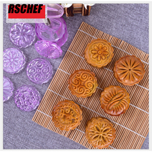 Crystal Moon Cake Mould Six Piece Press Plastic Cake Mold Baking Tool(China)