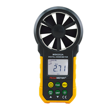 PEAKMETER MS6252A Wind Gauge Meter Professional Wind Speed Test Meter Multifunction Digital Anemometer Tachometer Air Volume(China)