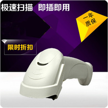 by dhl or ems 100 pieces Barcode Laser USB Port CCD Handheld Barcode Scanner Bar Code Reader for POS High Quality(China)