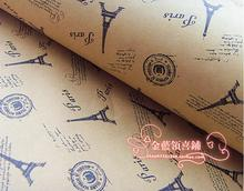 Festive Party Supplies Event Gift 75*52CM iron tower kraft paper Sticker DIY gift wrapping Boxes papers 20pcs/lot(China)