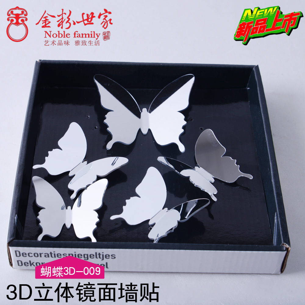 Home wall decoration three-dimensional wall stickers butterfly mirror wall stickers decoration 3d butterfly mirror wall(China)