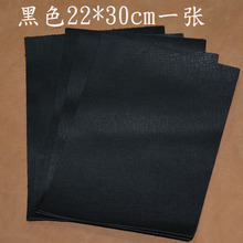1pcs Handmade DIY leather scrap fabric color cross pattern by 22*30CM Remark needing color in order(China)