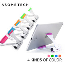 Universal 5.0-10 inch Tablet PC Cellphone Stand for iPad 2 3 4 Air 1 Pro For Samsung Xiaomi Pad Desk Holder For Iphone 8 8 Plus(China)