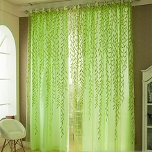 Willow Pattern Curtains Upscale Jacquard Yarn Curtains Door Window Curtains Chic Room Living Room Bedroom Decor ZQ971156(China)