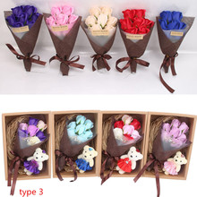 1 Set Artificial Rose Soap Flower Gift Box Handmade Multicolor Valentine Day Wedding Marriage Supplies Fake Flower and Bear(China)