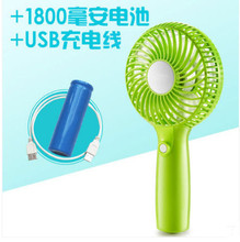 Portable Rechargeable Fan Desk Pocket Mini Fan Handheld Blower Air Cooler Battery Fan(China)
