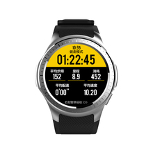 SMARTELIFE GPS Beidou Sport Smart Watch Cycling Running with Heart Rate Monitor Blood Pressure Barometer Camera for Android IOS(China)