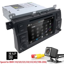 Free Shipping 1 Din Car DVD GPS For BMW E46 M3 DVD Car Radio Navigation for E46 BMW 7inch Bluetooth RDS 1 DIN Car Multimedia CAM