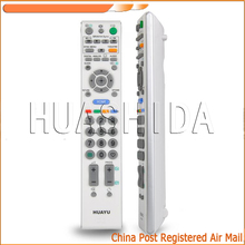 FOR SONY REMOTE CONTROL RMED046 RM-ED046 KDL22BX320 KDL26BX320 KDL32BX320