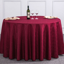 1PC Multi Size Polyester Fabric Dobby Hotel Round Dining Table Cloth Wedding Party Rectangular Tablecloth Home Table Decoration