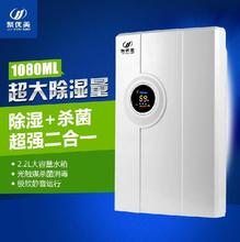 2016 Special Offer New Dehumidifier Air Deshumidificador Home Dehumidifier Mute Basement Drying Dehumidifying Dual-purpose Car(China)